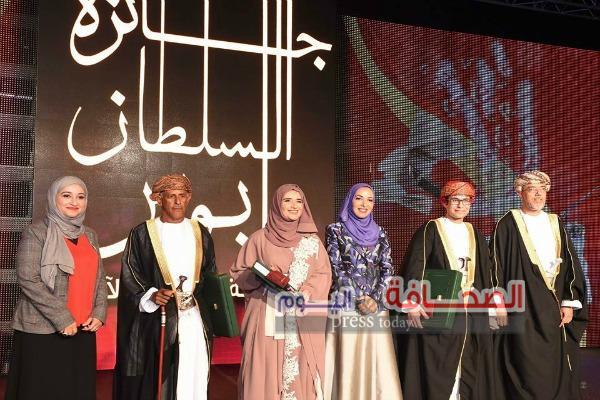 بالصور :الإحتفال بتتويج الفائزين بجائزة السلطان قابوس للثقافة والفنون والآداب