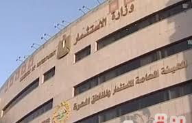87 شركة عالمية تبحث إقامة مصانع جديدة في مصر