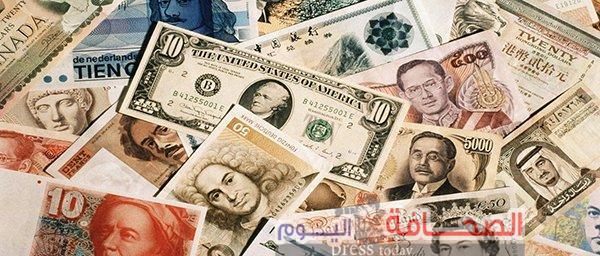 أسعار العملات الأجنبية اليوم 17 _12 _2016
