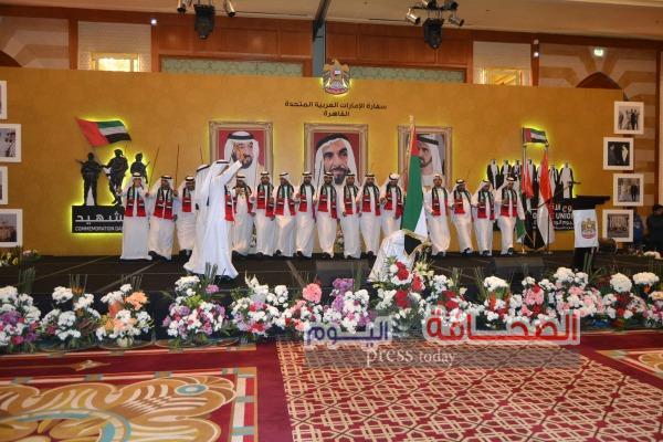 بالصور :الإمارات تحتفل بيومها الوطنى على ضفاف النيل