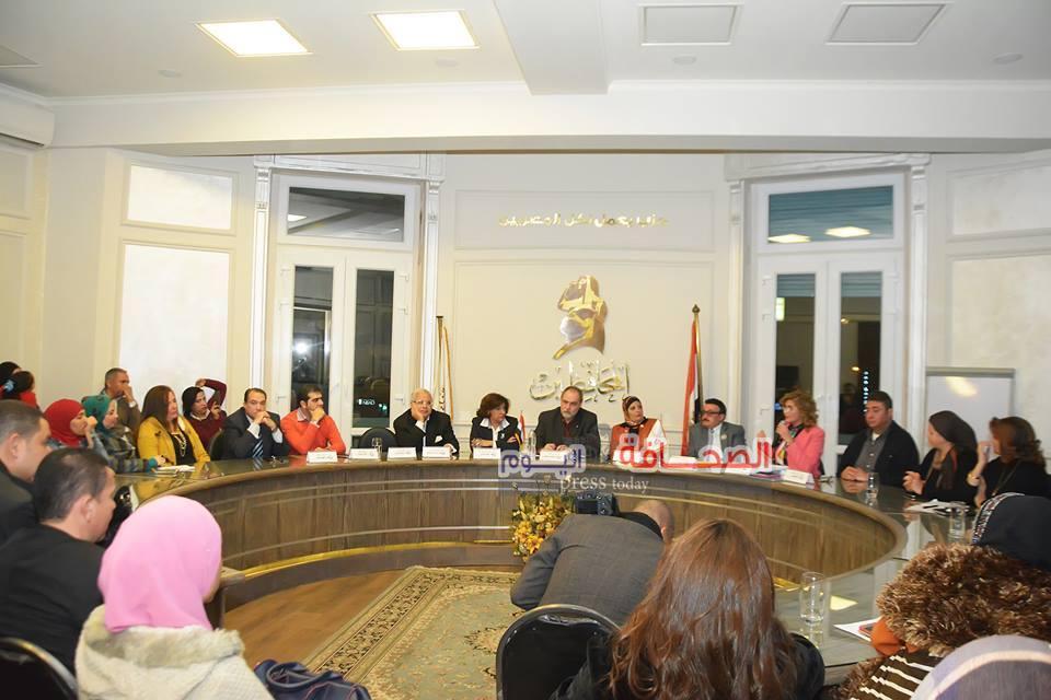 حزب المحافظين يوصى بتحسين صورة المرأة فى الدراما المصرية