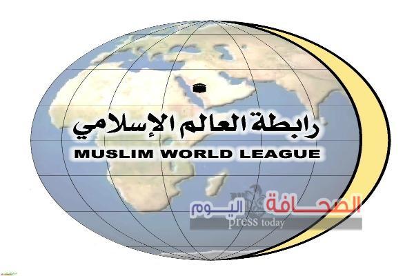 رابطة العالم الإسلامي تطلق أكبر مسابقة عبر وسائل التواصل المجتمعي لتعزيز الوسطية