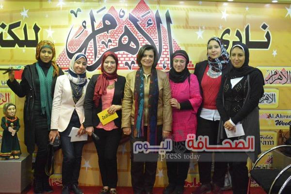 بالصور .. 500 طفل فى إحتفالية مجلة علاء الدين بمعرض الكتاب