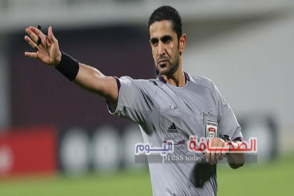 طاقم التحكيم الإماراتى لمباراة مصر وتونس يصل القاهرة السبت