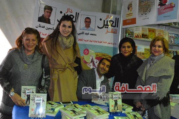 بالصور .. حفل توقيع رواية النمر للروائى سراج الدين ياسين