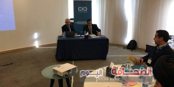 مركز الملك عبد الله للحوار يطلق برنامج الزمالة الدولية KIFP
