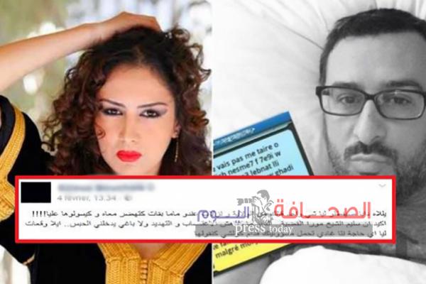 عارضة أزياء مغربية تتهم مدير قناة بالتحرش بها