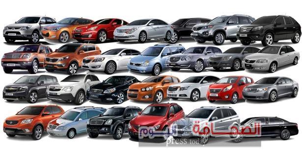 تعرف على : أسعار عقود تسجيل المركبات موديلات 2011