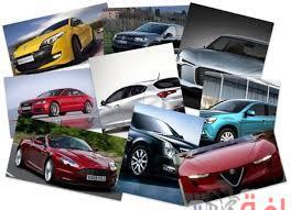 تعرف على: العلامة الأكثر مبيعآ فى عالم السيارات لعام 2016