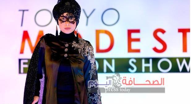 أول عرض أزياء لملابس المحجبات باليابان