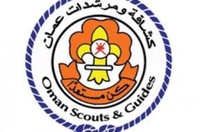 كشافات عمان
