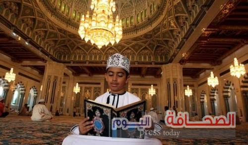 إنطلاق المسابقة الخليجية للقرآن الكريم في رحاب جامع السلطان قابوس الأكبر