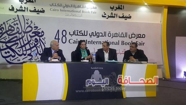 """ثنائيات """"مصر-المغرب"""" فى ندوة بمعرض القاهرة الدولى للكتاب"""