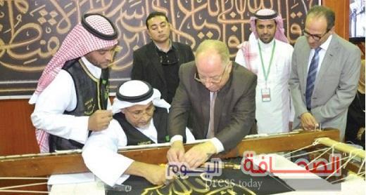 جناح المملكة يحتل المركز الأول كأفضل جناح مشارك بمعرض القاهرة الدولى للكتاب