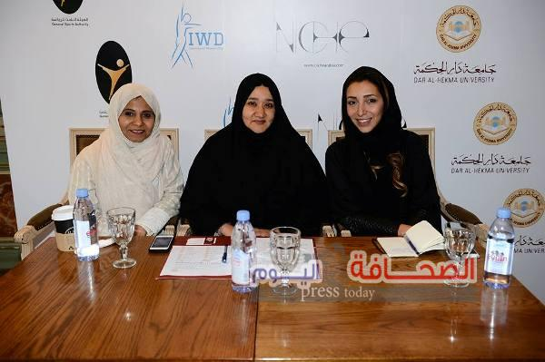 """""""نحن جواهر"""" احتفالاً بيوم المرأة العالمي بصالة الملك عبد الله الرياضية"""