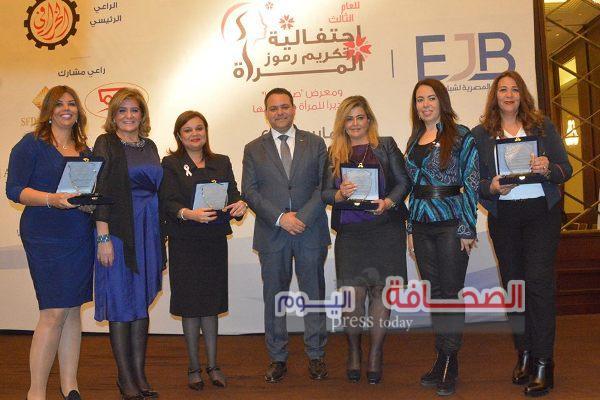 بالصور .. تكريم رموز المرأة المصرية لعام 2017