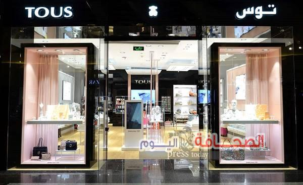 "مجوهرات توس ""TOUS"" تفتتح متجرها الجديد ببانوراما مول الرياض"