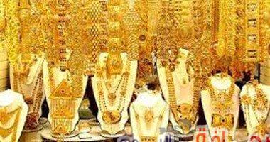 تعرف على :أسعار الذهب اليوم 13 مارس