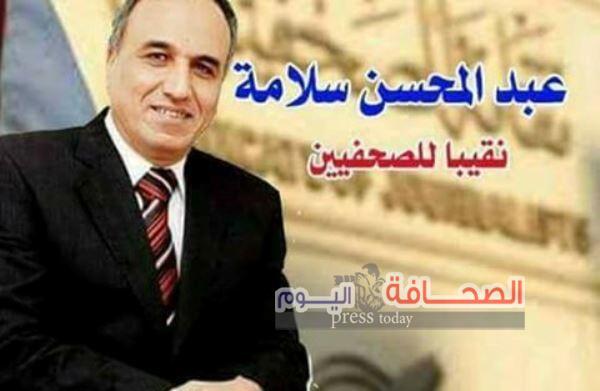 """سلامه : شكرآ لنقيب الصحفيين السابق """" يحيى قلاش"""""""