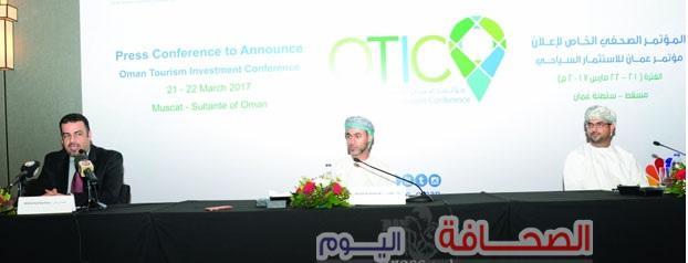 سلطنة عمان تشهد المؤتمر العالمي للإستثمار السياحى بمشاركة مستثمرين من دول العالم