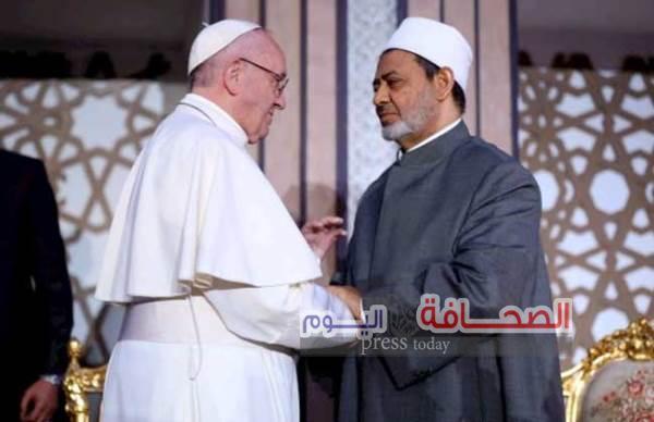 """""""الطيب """"يلقى خطابآ تاريخيآ بحضور بابا الفاتيكان"""