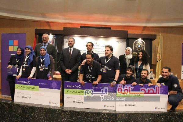 فريق هندسة الأسكندرية يحصل على كاس التخيل من مايكروسوفت العالمية