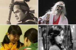 السينما اليابانية