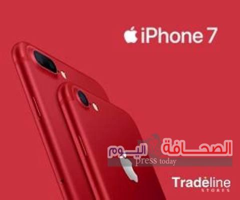 تريد لاين :تطرح نسخة iPhone 7 Red بالسوق المصرية