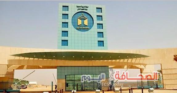 تعرف على :التخصصات المطلوبة لجامعة الأمير سطام بن عبد العزيز بالسعودية