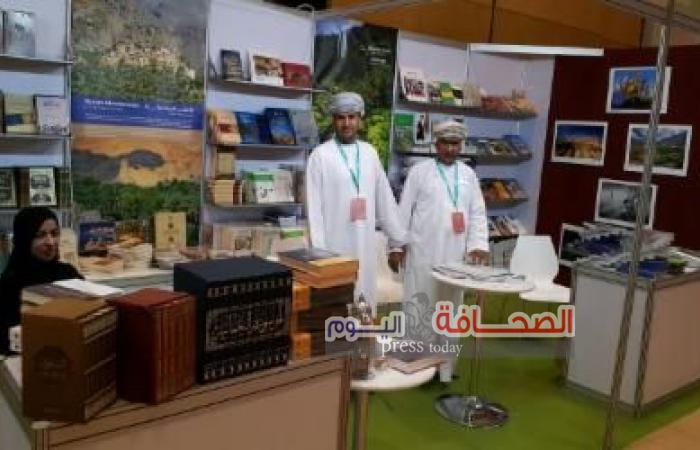 سلطنة عمان تشارك في معرض أبوظبي الدولي للكتاب 2017