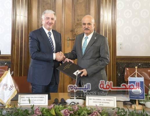 بروتوكول تعاون لتعزيز أنشطة برنامج جسور التجارة العربية الأفريقية