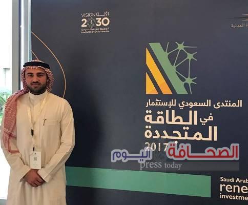 """""""الرموز المشتركة للطاقة """" تشارك في فعاليات المؤتمر السعودي للاستثمار في الطاقه المتجدده."""