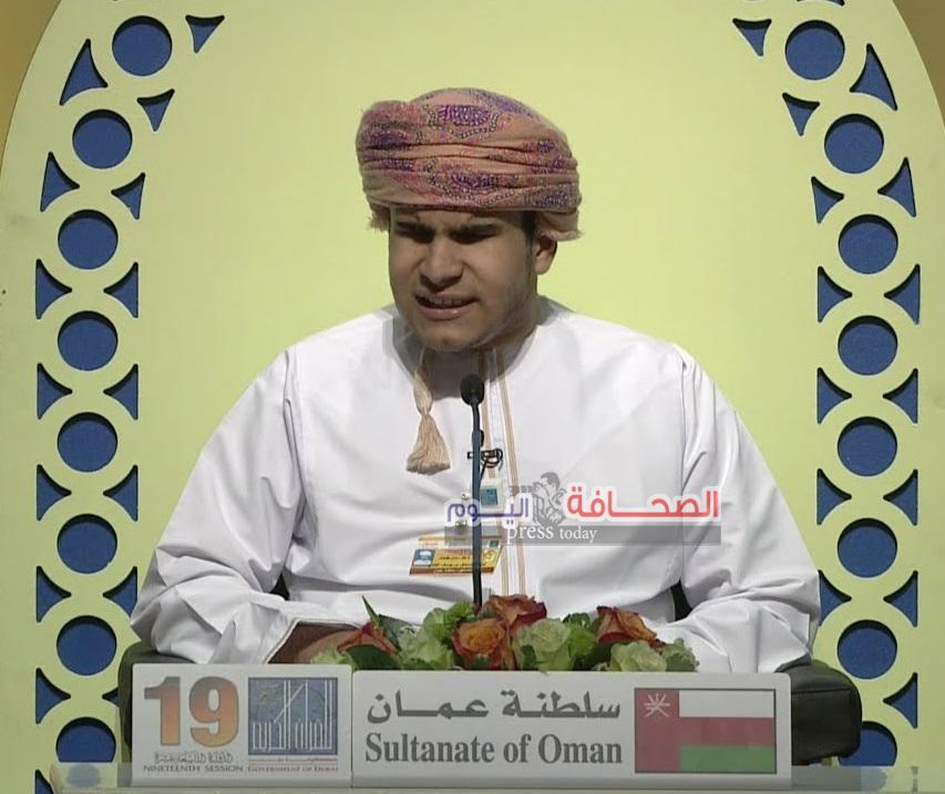 عماني يحرز المركز الثاني في المسابقة العالمية  للقرآن الكريم