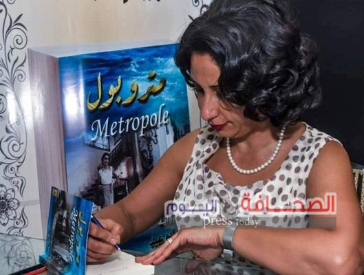 """ريم ابو عيد : توقع  النسخة العربية من رواية """"متروبول"""""""