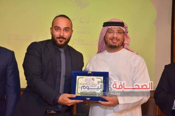 """ملتقى الإبداع الدولى يكرم"""" إسلام حسام """"لحصوله على أفضل فكرة مشروع لتدعيم الشباب"""