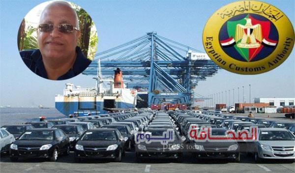 فتح باب تجديد السيارات السابق دخولها بموجب الإتفاقية الليبية المصرية
