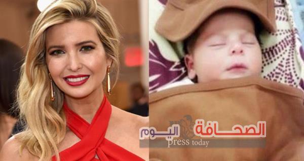 """إعجابآ بإبنة ترامب """"سعودى""""يطلق على مولودته أسم إيفانكا"""