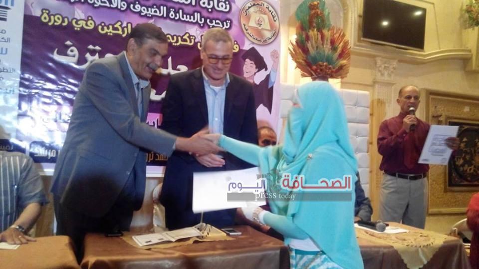 هشام السنجرى:يكرم المشاركين فى دورة المعلم المحترف بالشرقية