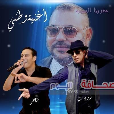 """""""وطني"""" ديو يجمع زرياب مايكل وطاهر عوني"""