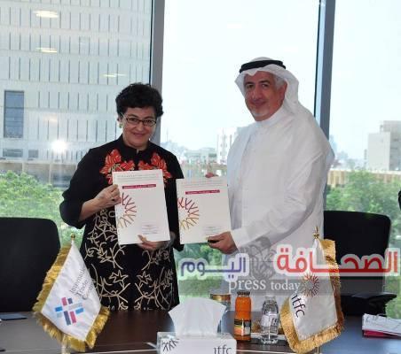 إتفاقية شرإكة بين المؤسسة الدولية الإسلامية (ITFC)ومركز التجارة الدولي (ITC)