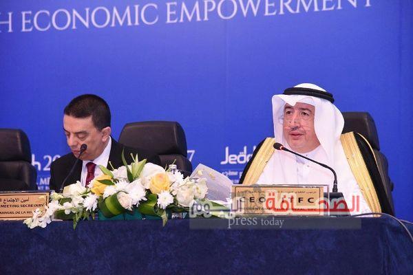 المؤسسة الدولية الاسلامية لتمويل التجارة  تقدم مليار دولار لتمويل تنمية السلع الاستراتيجية