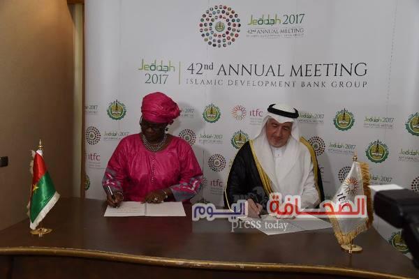 اتفاقية لدعم التطوير الاقتصادى بين الدولية الإسلامية (ITFC) بوركينا فاسو بـ 450 مليون دولار