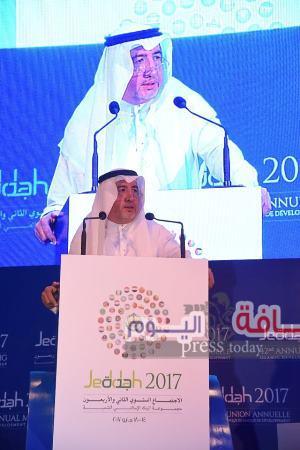 المؤسسة الدولية الإسلامية (ITFC)  تدعم المشاريع الصغيرة والمتوسطة الحجم والقطاع الخاص