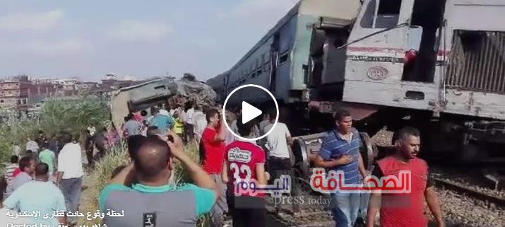 شاهد بدون حذف : حادث قطار الأسكندرية