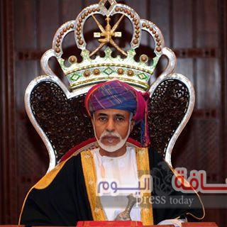 السلطان قابوس يصدر ثلاثة مراسيم لتشكيل جديد لمجلس محافظي البنك المركزي العُماني