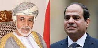 برقية من الرئيس السيسي الي السلطان قابوس داعيًا الله العلي القدير أن يمتّعه بموفور الصحة