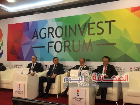 """المؤسسة الدولية الإسلامية لتمويل التجارة """" ITFC """"تشارك في مؤتمر الاستثمار الزراعي أغروانفست 2017 بكازاخستان."""