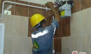 بنك التنمية يمول تركيب الغاز الطبيعى للمنازل والمحال التجارية بالمحافظات