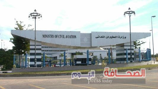 إنطلاق المؤتمر الوزارى الإقليمى لأمن الطيرانبشرم الشيخ