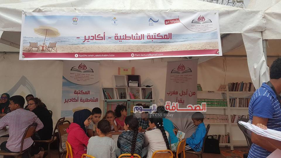 إفتتاح أول مكتبة شاطئية بمدينة أغادير بالمغرب